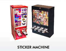 lypc sticker vending machine